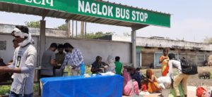 Nagaloka Relief Fund