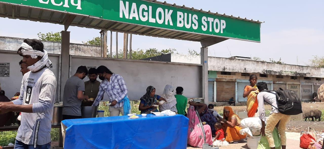 Nagaloka Relief Fund