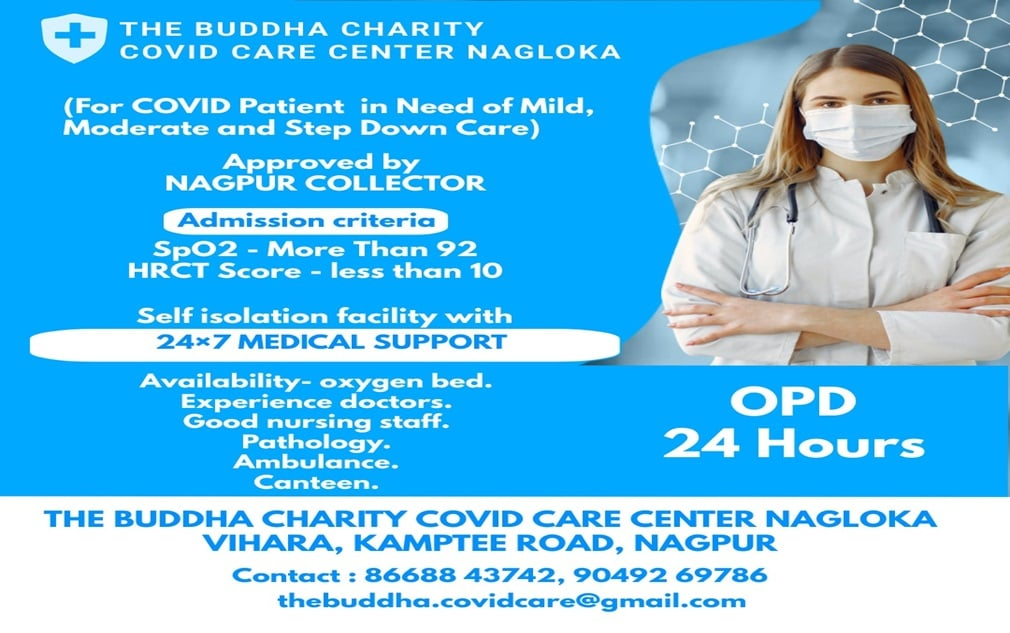 Covid Care Centre at Nagaloka