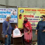 Ration Kit distribution at Nagpur by Nagaloka and Flight India team