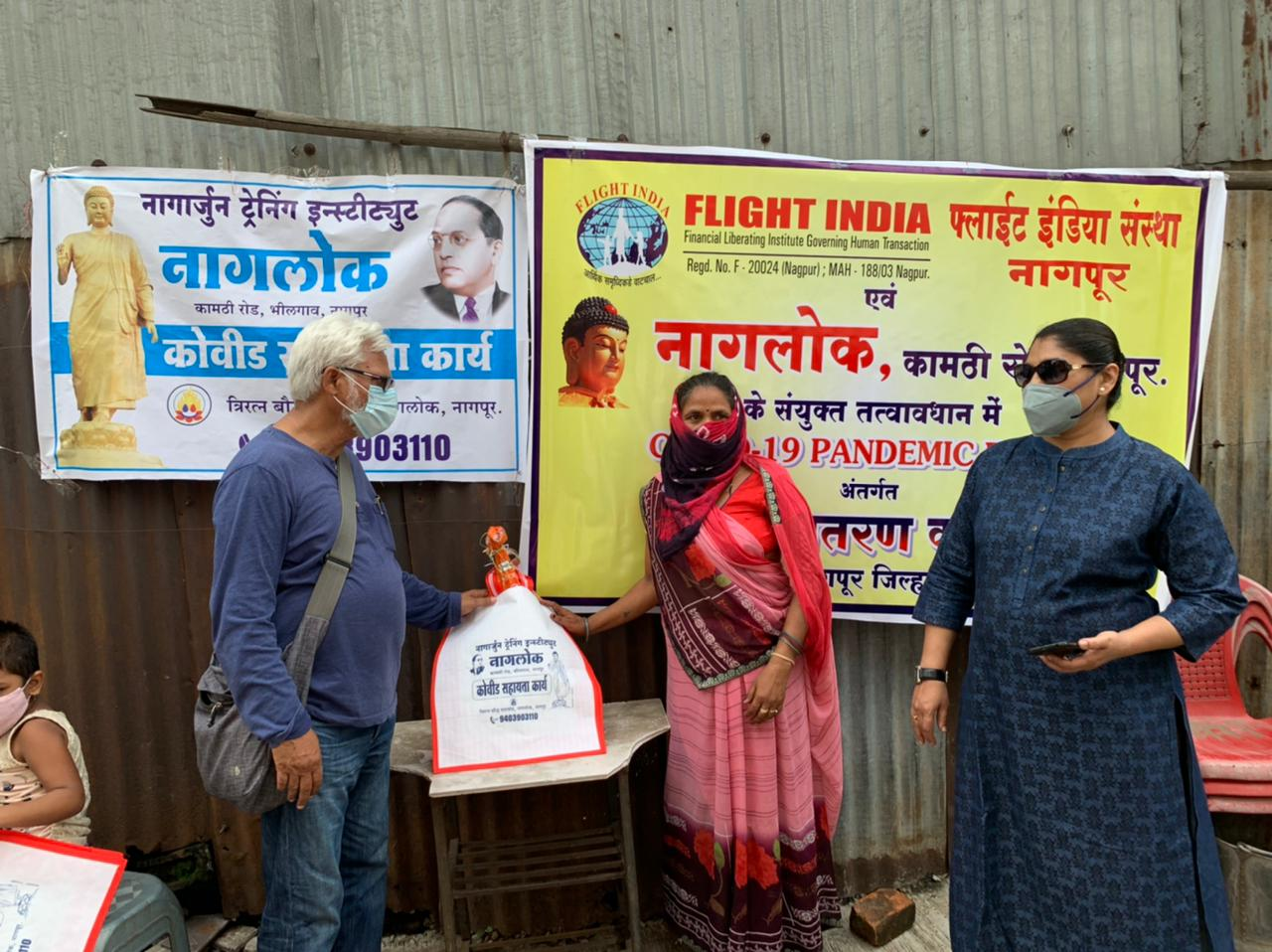 You are currently viewing Ration Kit distribution at Nagpur by Nagaloka and Flight India team