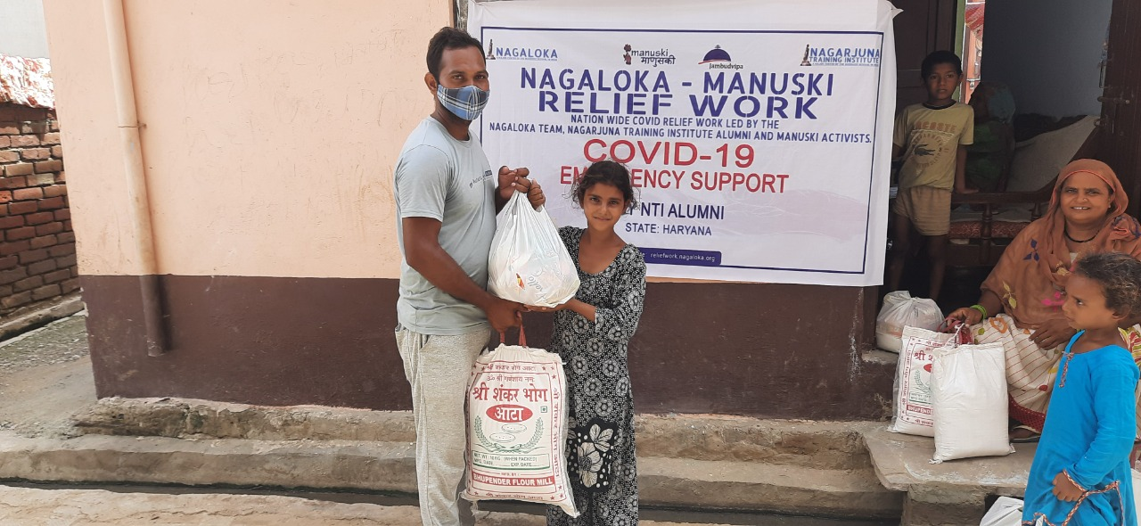 You are currently viewing Dry Ration kit Distribution at Rewari- Haryana