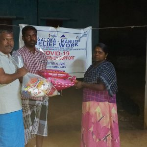 Ration Distribution for Daliy wagers from Rural Dalit Community at Thirunelveli, Tamil Nadu